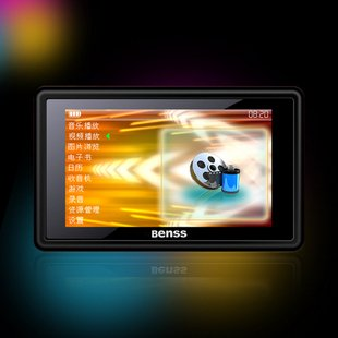 3.0 Inches HD (4GB) Benss V96 MP3/MP4/MP5 PLAYER