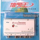 4 Cable Antenna Signal Amplifier Booster CATV broadband