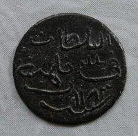 Pitis Coin