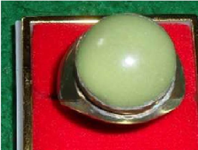 Fosfor Stone (rare)