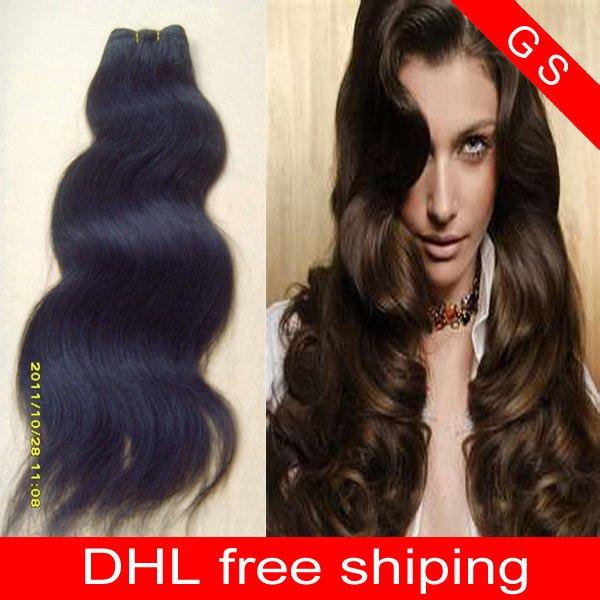 Virgin Brazilian Human Remy Hair Extensions 18Inch 12OZ body Wave 3pks dark Brown