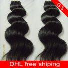 Virgin Brazilian Human Remy Hair Extensions Body Wave 26Inch 12OZ 3pks dark Brown