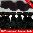 Virgin Brazilian Human Remy Hair Weaving body Wave 18Inch 8OZ 2pks dark Brown
