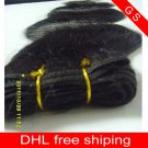 "Virgin Brazilian Human Hair Extensions Weft Weaving body Wave 22""+24""+26"" 3pks 12oz off Black"
