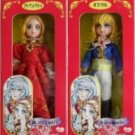 THE ROSE OF VERSAILLES, OSCAR & MARIE ANTOINETTE DOLLS /HANG