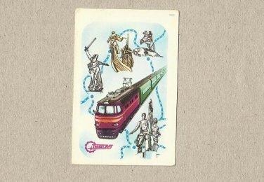 TOURISM BY TRAIN UKRAINIAN LANGUAGE ADVERTISING CALENDAR CARD 1987