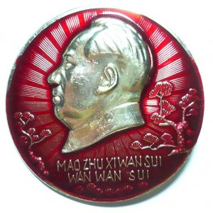 China Communist Chairman Mao Zedong Tse-tung Pin Medal 5'' Badge Large Size