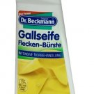 Dr. Beckmann - Gallseife with Brush - Laundry Detergent - 250 ml - FRESH from Germany