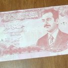 Bank of Iraq 5 dinar 1992 - Saddam Hussein, temple / tomb of the Unknown Soldier