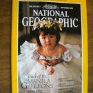 National Geographic Vol. 178, No. 3 September 1990 New York City Manila Galleons