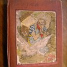 Folk Stories and Fables The Children's Hour - Eva March Tappan  (no date) (BB27)