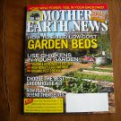 Mother Earth News Build Low Cost Garden Beds April / May 2013  Issue 257