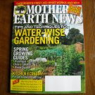 Mother Earth News Water Wise Gardening April / May 2015 Issue 269