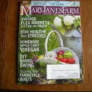 Mary Janes Farm Flea Markets Barrel Swing The Experiment August / September 2015 Volume 14 No. 5