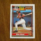 Ron Gant All Star Outfielder Card No 391 (BC391) National League 1992 Topps Baseball Card