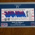 Super Bowl IV January 1970 Chiefs vs. Vikings Card No. 4 - 1990 Pro Set Football Card