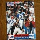 Super Bowl XXV Replay Stephen Baker Scores Giants First TD No. 49 - 1991 Pro Set Football Card