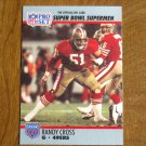 Randy Cross 49ers G Super Bowl XXV Supermen No. 63 - 1990 Pro Set Football Card