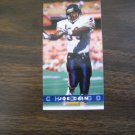 Joe Cain Chicago Bears Card No. 48 - Game Day '94 Fleer Football Card
