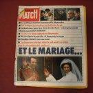 Paris Match # 1281 24 Novembre 1973 French Magazine- Alexandre/Nixon/Gerald Ford/Caroline (G1)