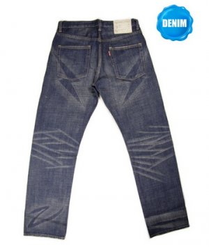 HED 709 Selvedge Denim Vintage Washed (Lightning Shape)