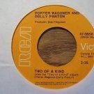 Dolly Parton & Porter Wagoner 45  (039)