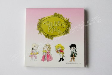 THE ROSE OF VERSAILLES, LADY OSCAR, BERUKIDS NOTEPAD NEW SEALED