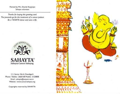 Festive Ganesha - 5 Pack