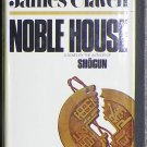 James Clavell - Noble House - Delacorte Press Hardback 1981