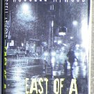 Russell Atwood - East of A - Ballantine Books Hardback 1999 - New