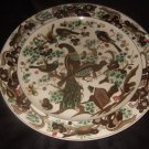 Huge 14 Inch Turkey/Serving Platter Unmarked Bird Theme