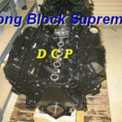 Ford F250 F350 Powerstroke 7.3 7.3L complete rebuilt remanufactured engine
