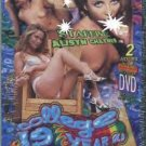 College 19 year old perverts Dvd (Clearance Sale)