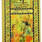 Song of India incense sticks - 20 sticks