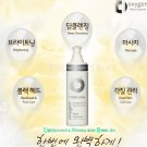 Oxygen mask cleanser Cyber Shine Giga White