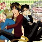 Attack on Titan | Eren x Armin , Levi x Armin | Title: Shingeki no Doubutsu