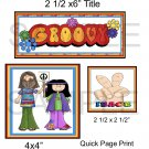 Groovy qp1 -  Emailed as JPEG File-Commercial and Personal Use