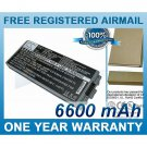 BATTERY DELL 310-5351 312-0279 C5331 F5608 G5226 Y4367