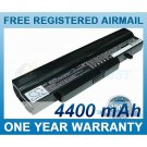 BATTERY FOR MEDION E5211 AKOYA E5214 AKOYA E5218 MD97132 MD97148 MD97296 MD96544 MD97680 MD98120