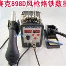 SAIKE 898D Hot Air Gun 2 IN 1 REWORK STATION SMD IRON 110V U.S.A Store