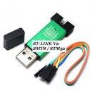ST-LINK V2 STM8 / STM32 Programmer Downloader Tools