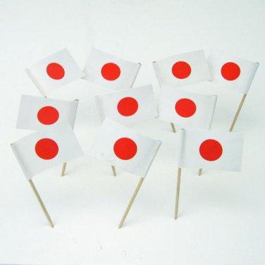 "100 Japan Japanese Mini 2.5"" Flag Appetizer & Party Decoration Toothpicks"