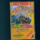 Kid's Praise! 2 Cassette Maranatha Music Lyrics Included