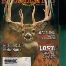 BuckMasters Whitetail Magazine August 2005 Gently Read Copy Back Issue