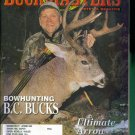 BuckMasters Whitetail Magazine July 2004 Gently Read Copy Back Issue