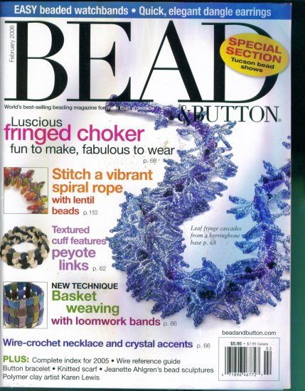Bead and Button Magazine February 2006 Mint Copy Back Issue Jewelry Making Magazine