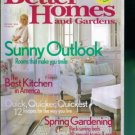 Better Homes and Gardens Magazine ~ May 2005 ~ Gently Read Copy Back Issue