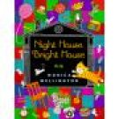 Night House Bright House Monica Wellington Hardcover Children's Book 1st Edition location102