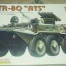 "1/48 Kitech BTR-80 ""AT5"""
