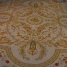 12x18 AREA RUG FINE WOOL FRENCH AUBUSSON SAVONERRIE NEW